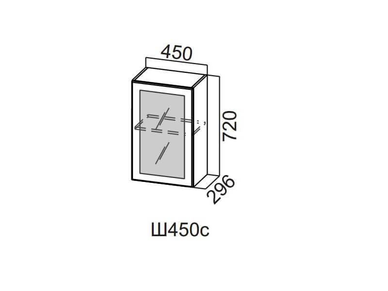 Шкаф навесной со стеклом 450 Ш450с 720х450х296мм