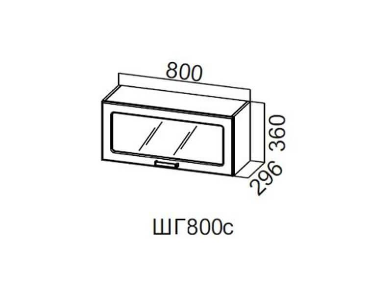 Шкаф навесной горизонтальный со стеклом 800 ШГ800с 360х800х296мм