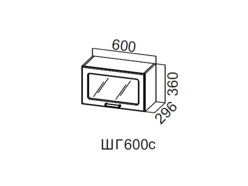 Шкаф навесной горизонтальный со стеклом 600 ШГ600с 360х600х296мм
