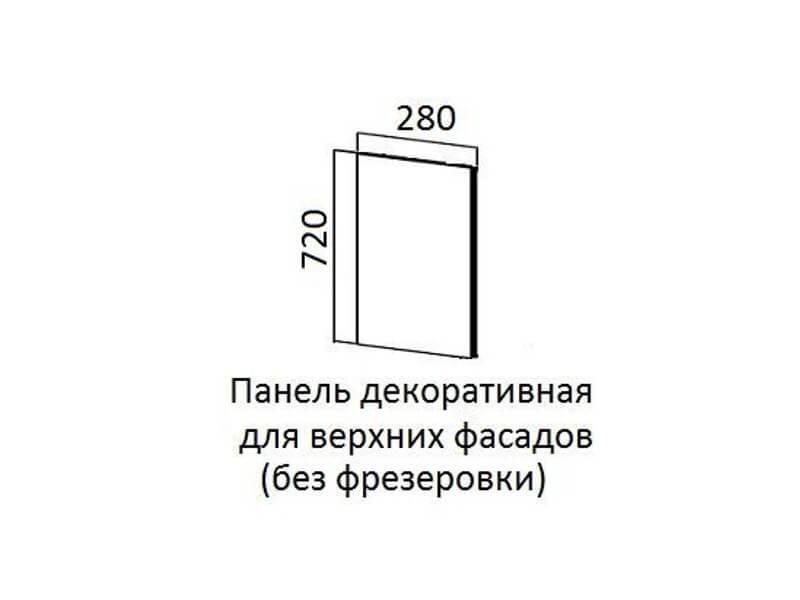 Панель декоративная 720х280х16мм