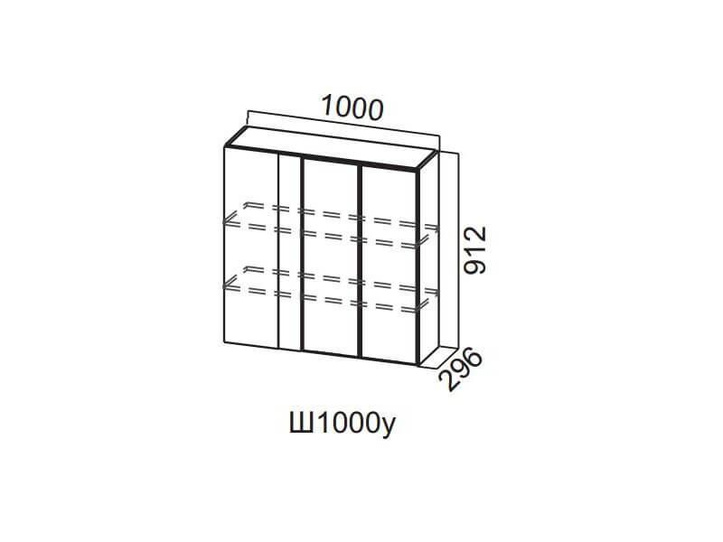 Шкаф навесной угловой 1000 Ш1000у 912х1000х296мм