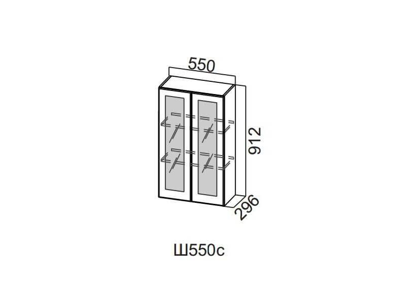 Шкаф навесной со стеклом 550 Ш550с 912х550х296мм