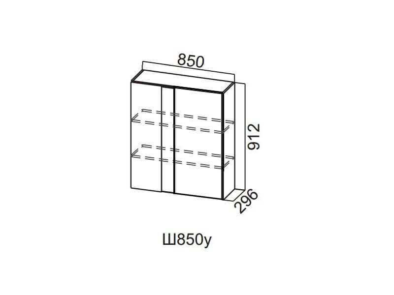 Шкаф навесной угловой 850 Ш850у 912х850х296мм