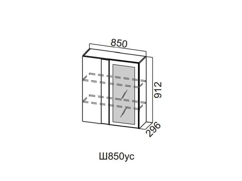 Шкаф навесной угловой со стеклом 850 Ш850ус 912х850х296мм