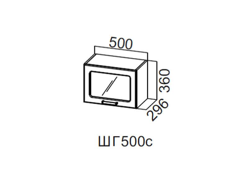 Шкаф навесной горизонтальный со стеклом 500 ШГ500с 360х500х296мм
