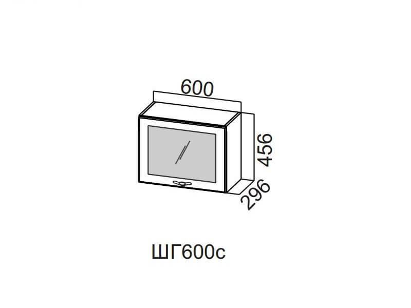 Шкаф навесной горизонтальный со стеклом 600 ШГ600с 456х600х296мм