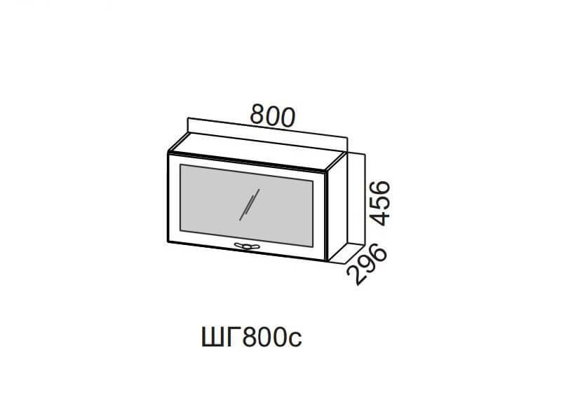 Шкаф навесной горизонтальный со стеклом 800 ШГ800с 456х800х296мм