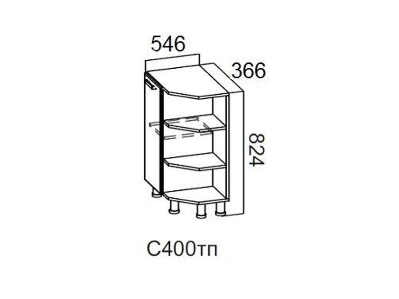Стол-рабочий торцевой с полкамаи 400 С400тп 824х366х546мм