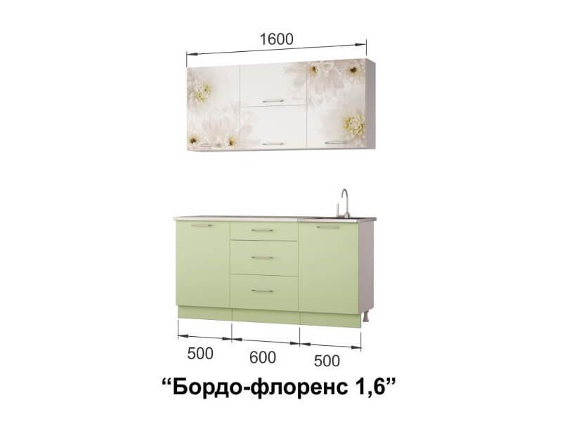 Ширина 1600