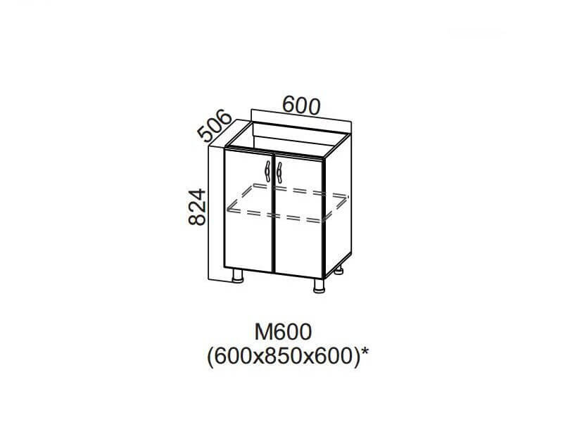Стол-рабочий 600 под мойку М600 824х800х506-600мм
