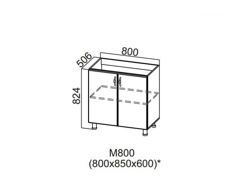 Стол-рабочий 800 под мойку М800 824х800х506-600мм