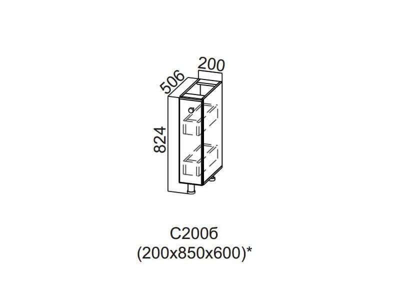 Стол-рабочий Бутылочница 200 С200б 824х200х506-600мм