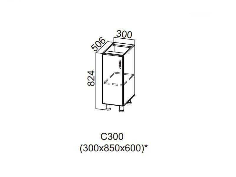 Стол-рабочий 300 С300 824х300х506-600мм