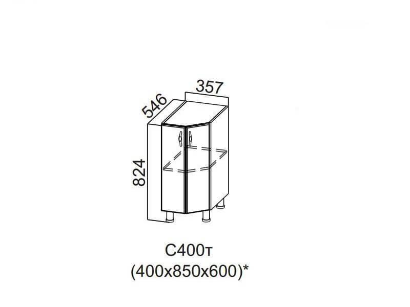 Стол-рабочий торцевой 400 С400т 824х357х546-600мм