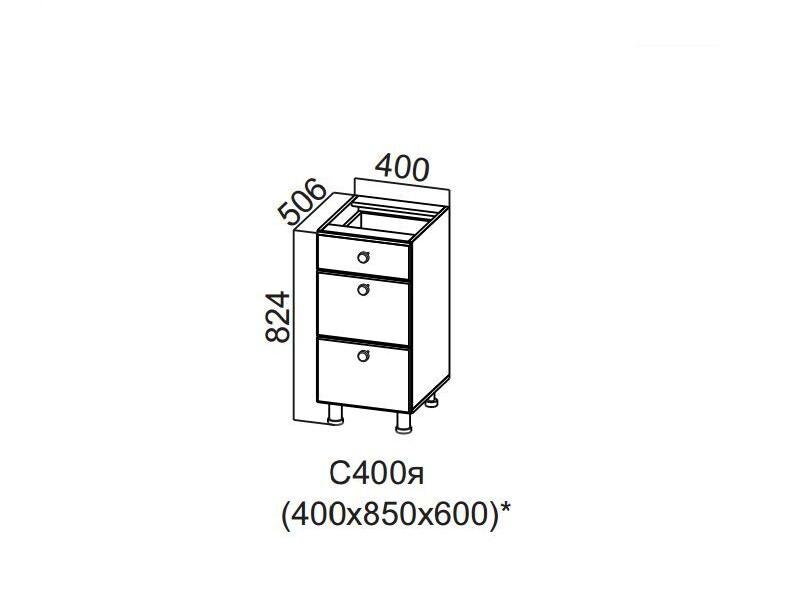Стол-рабочий с ящиками 400 С400я 824х400х506-600мм
