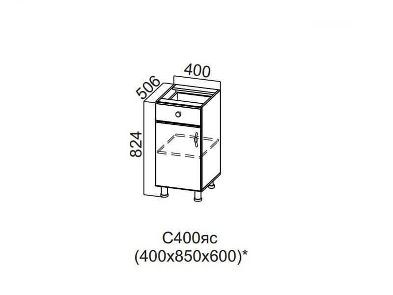 Стол-рабочий с ящиком и створкой 400 С400яс 824х400х506-600мм