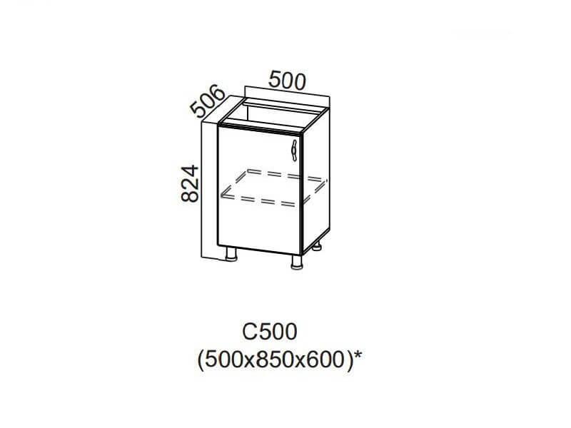 Стол-рабочий 500 С500 824х500х506-600мм