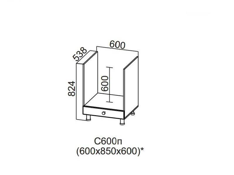 Стол-рабочий под плиту 600 С600п 824х600х538-600мм