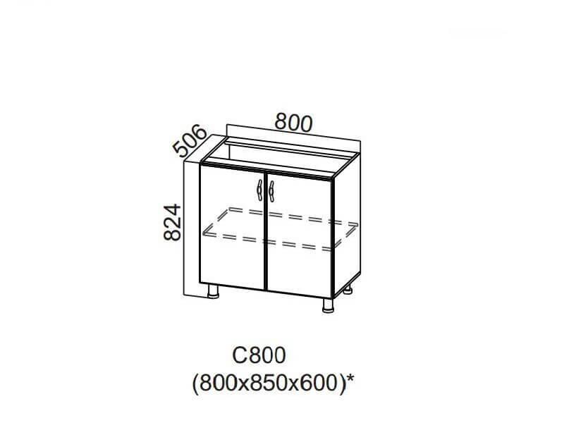 Стол-рабочий 800 С800 824х800х506-600мм