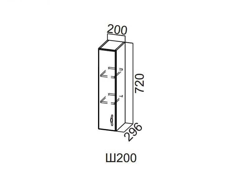 Шкаф навесной 200 Ш200-720 720х200х296мм