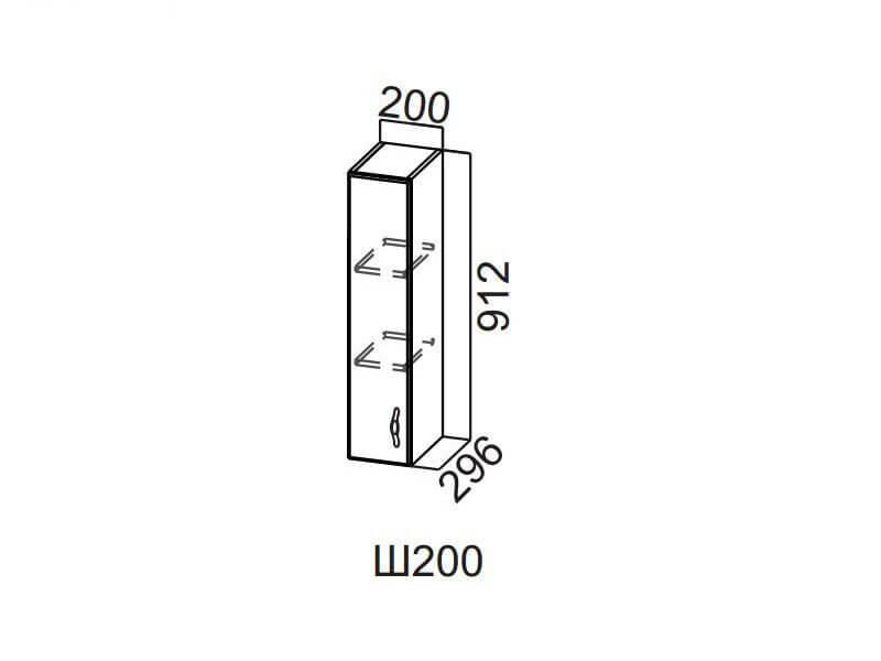 Шкаф навесной 200 Ш200-912 912х200х296мм