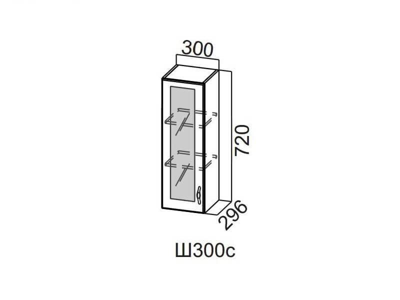 Шкаф навесной со стеклом 300 Ш300с-720 720х300х296мм