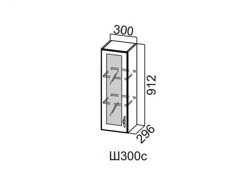 Шкаф навесной со стеклом 300 Ш300с-912 912х300х296мм
