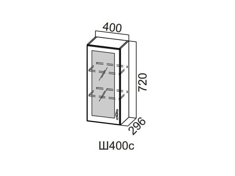 Шкаф навесной со стеклом 400 Ш400с-720 720х400х296мм