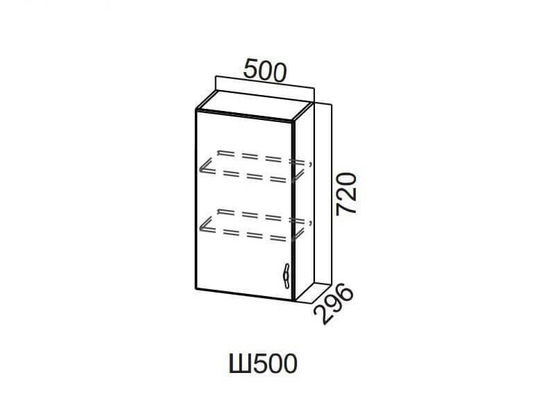 Шкаф навесной 500 Ш500-720 720х500х296мм