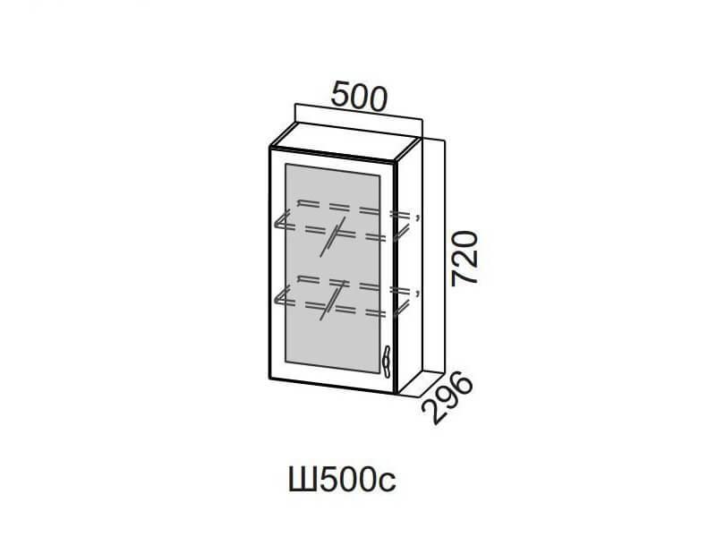 Шкаф навесной со стеклом 500 Ш500с-720 720х500х296мм