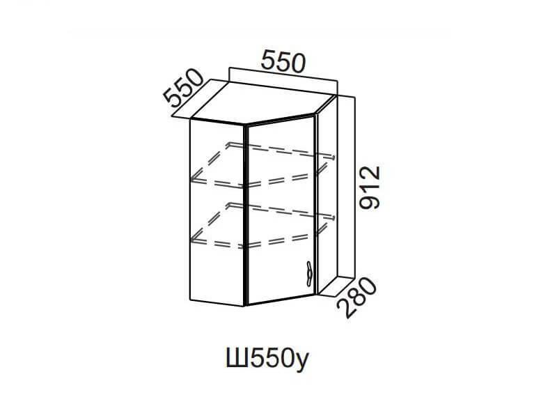Шкаф навесной угловой 550 Ш550у-912 912х550х600мм