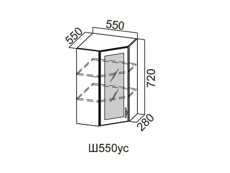 Шкаф навесной угловой со стеклом 550 Ш550ус-912 912х550х600мм