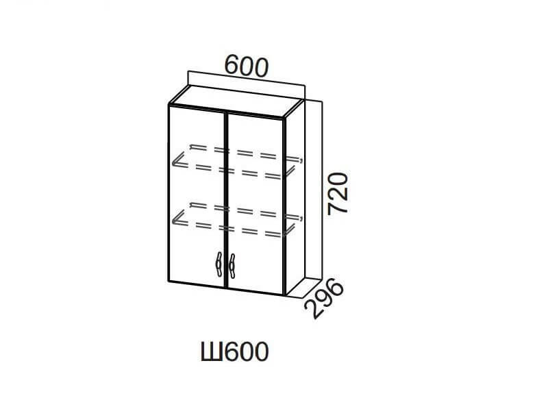 Шкаф навесной 600 Ш600-720 720х600х296мм