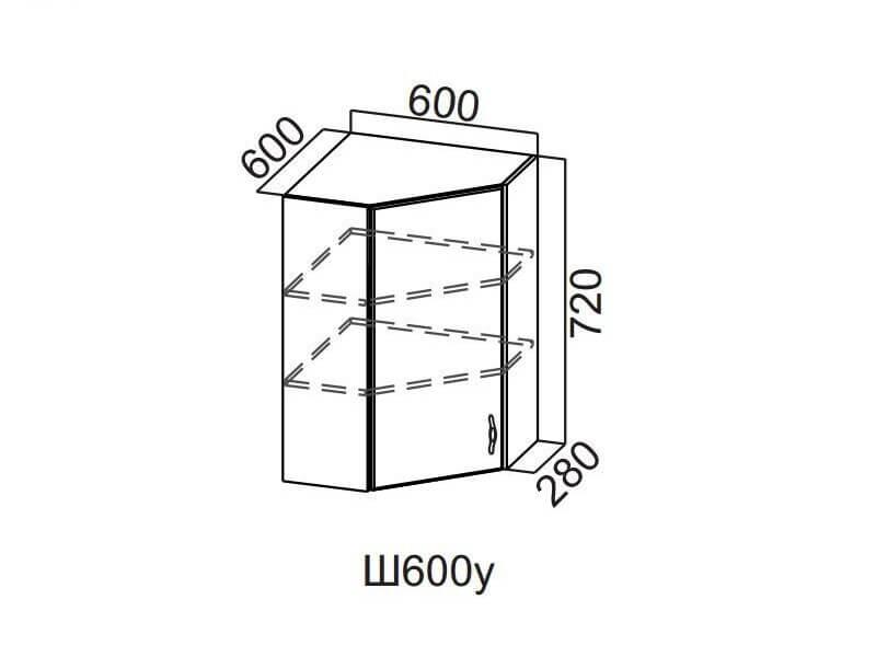 Шкаф навесной угловой 600 Ш600у-720 720х600х600мм