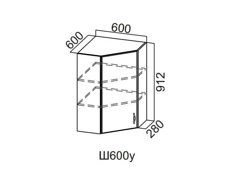 Шкаф навесной угловой 600 Ш600у-912 912х600х600мм