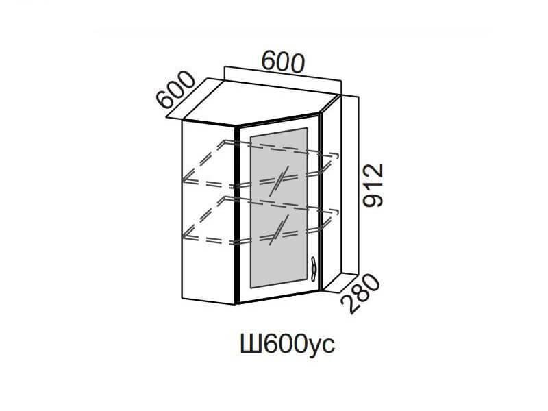 Шкаф навесной угловой со стеклом 600 Ш600ус-912 912х600х600мм