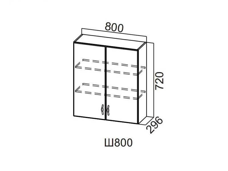 Шкаф навесной 800 Ш800-720 720х800х296мм