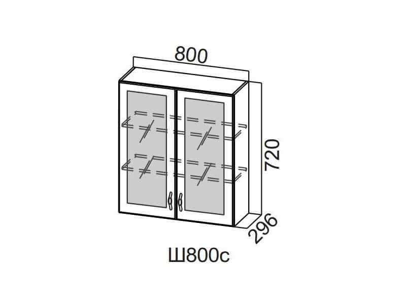 Шкаф навесной со стеклом 800 Ш800с-720 720х800х296мм