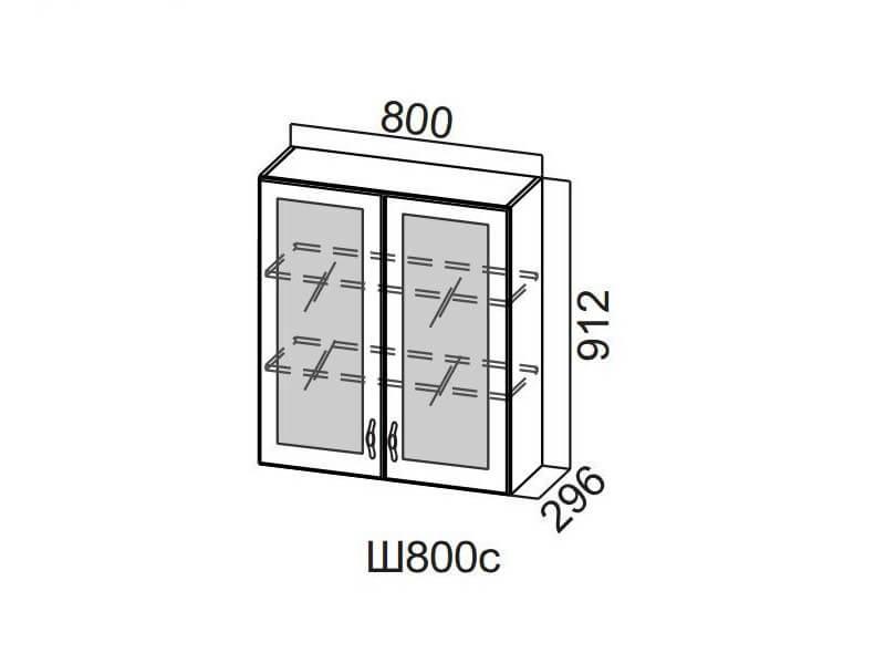 Шкаф навесной со стеклом 800 Ш800с-912 912х800х296мм