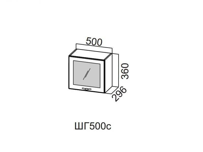 Шкаф навесной горизонтальный со стеклом 500 ШГ500с-360 360х500х296мм