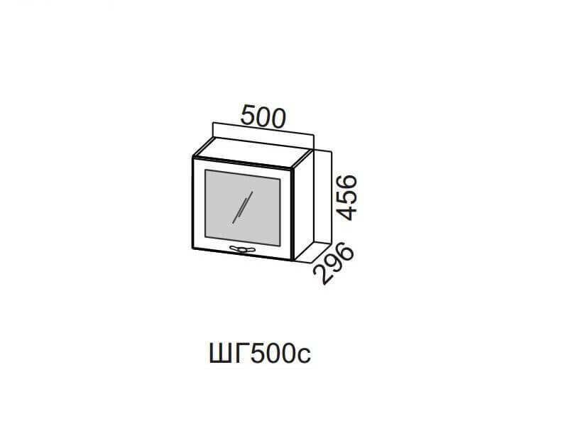 Шкаф навесной горизонтальный со стеклом 500 ШГ500с-456