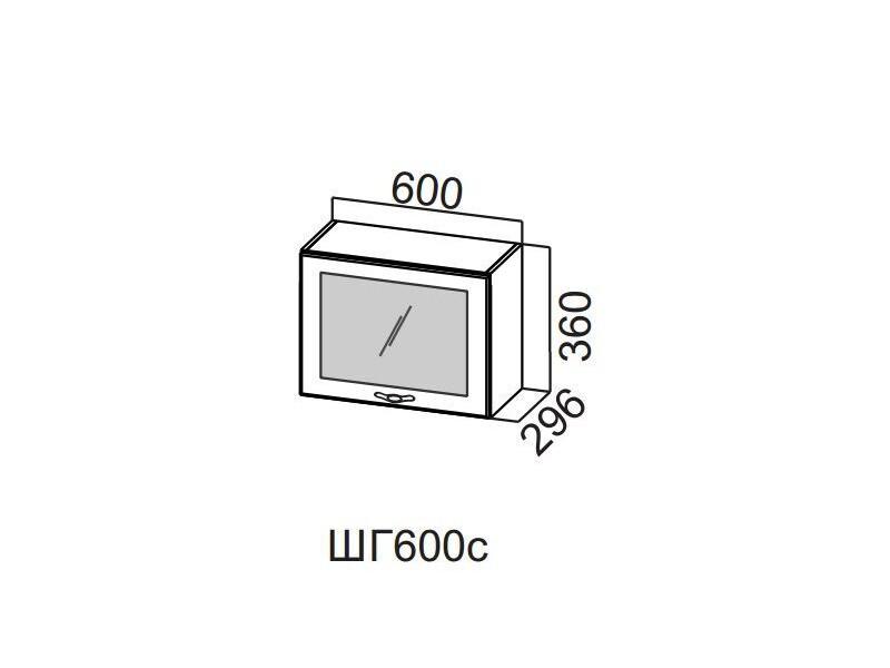 Шкаф навесной горизонтальный со стеклом 600 ШГ600с-360 360х600х296мм