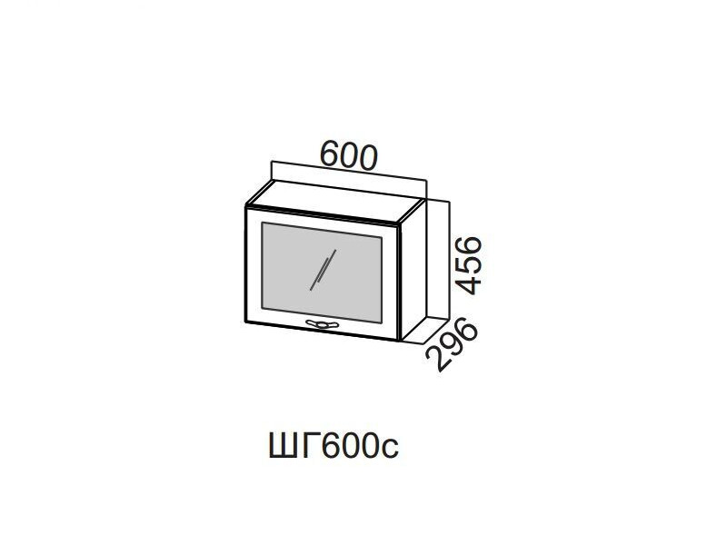 Шкаф навесной горизонтальный со стеклом 600 ШГ600с-456 456х600х296мм