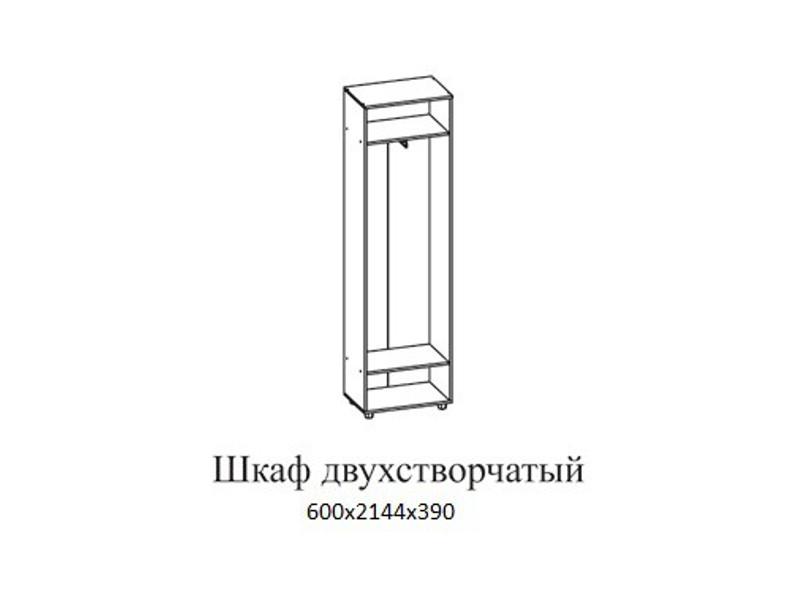 Шкаф двухстворчатый 600х2144х390