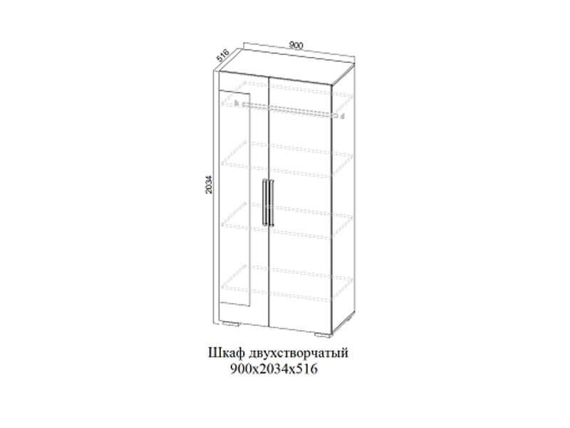 Шкаф двухстворчатый 2034х900х516 мм