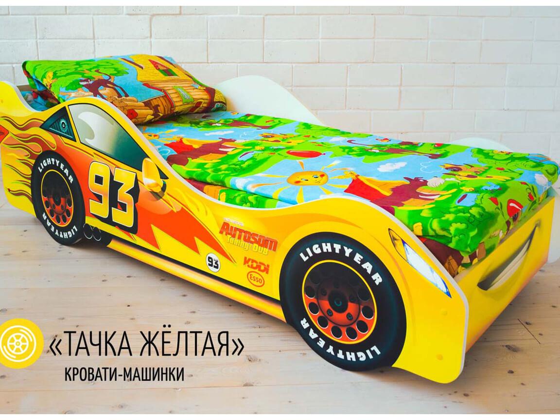 фото Кровать-машина Тачка желтая
