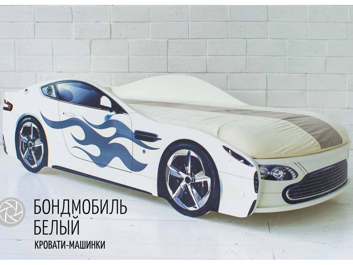 фото Кровать-машина Бондмобиль белый