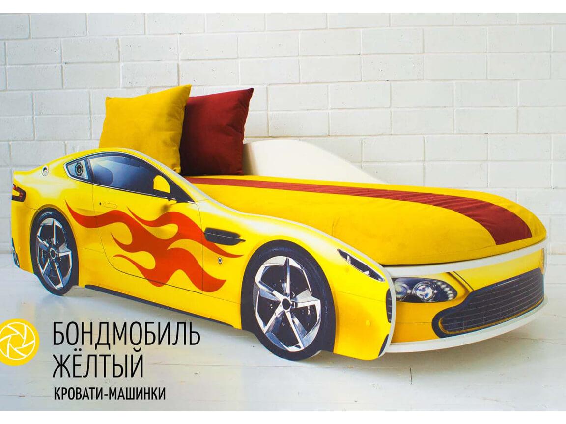 фото Кровать-машина Бондмобиль желтый