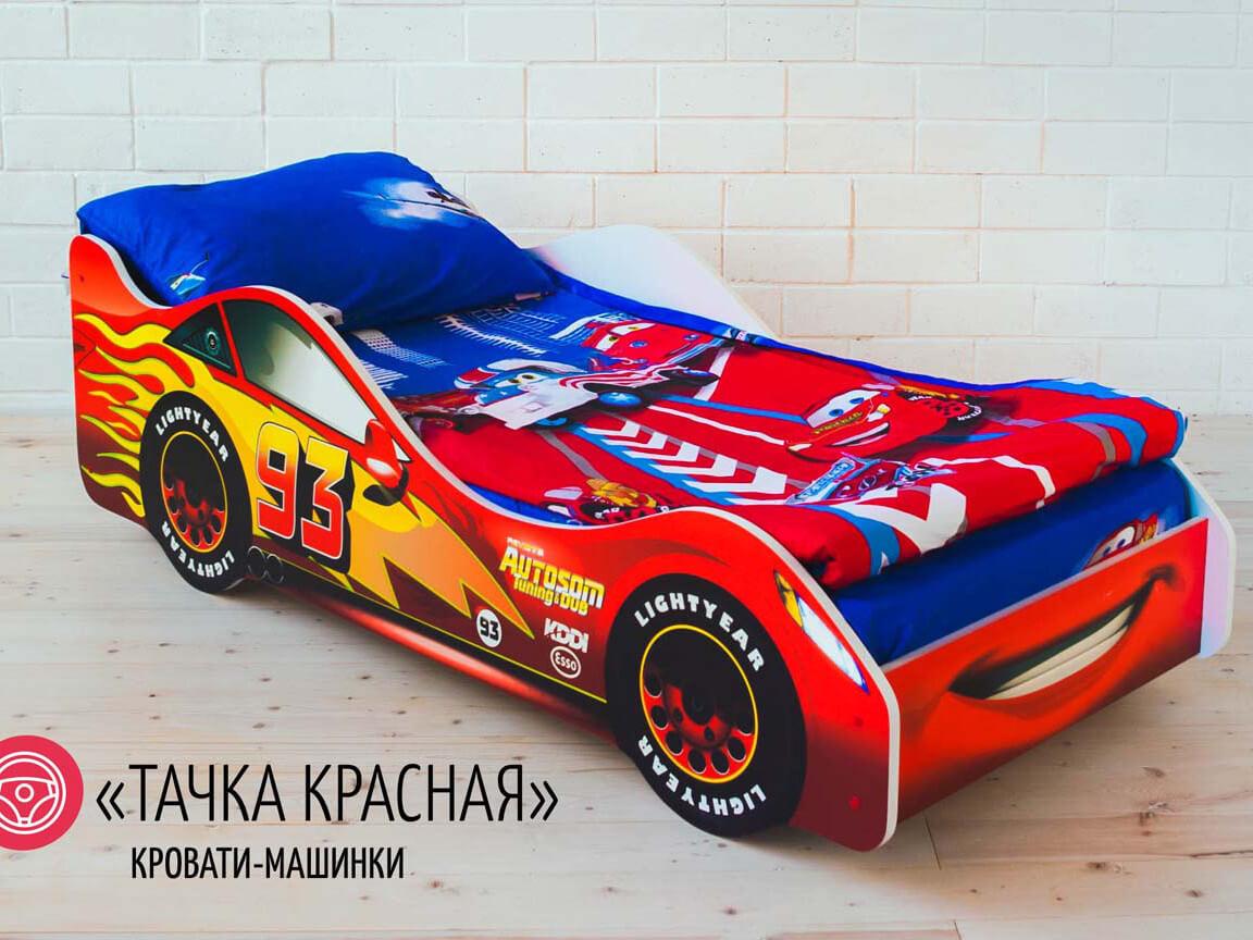 фото Кровать-машина Тачка красная