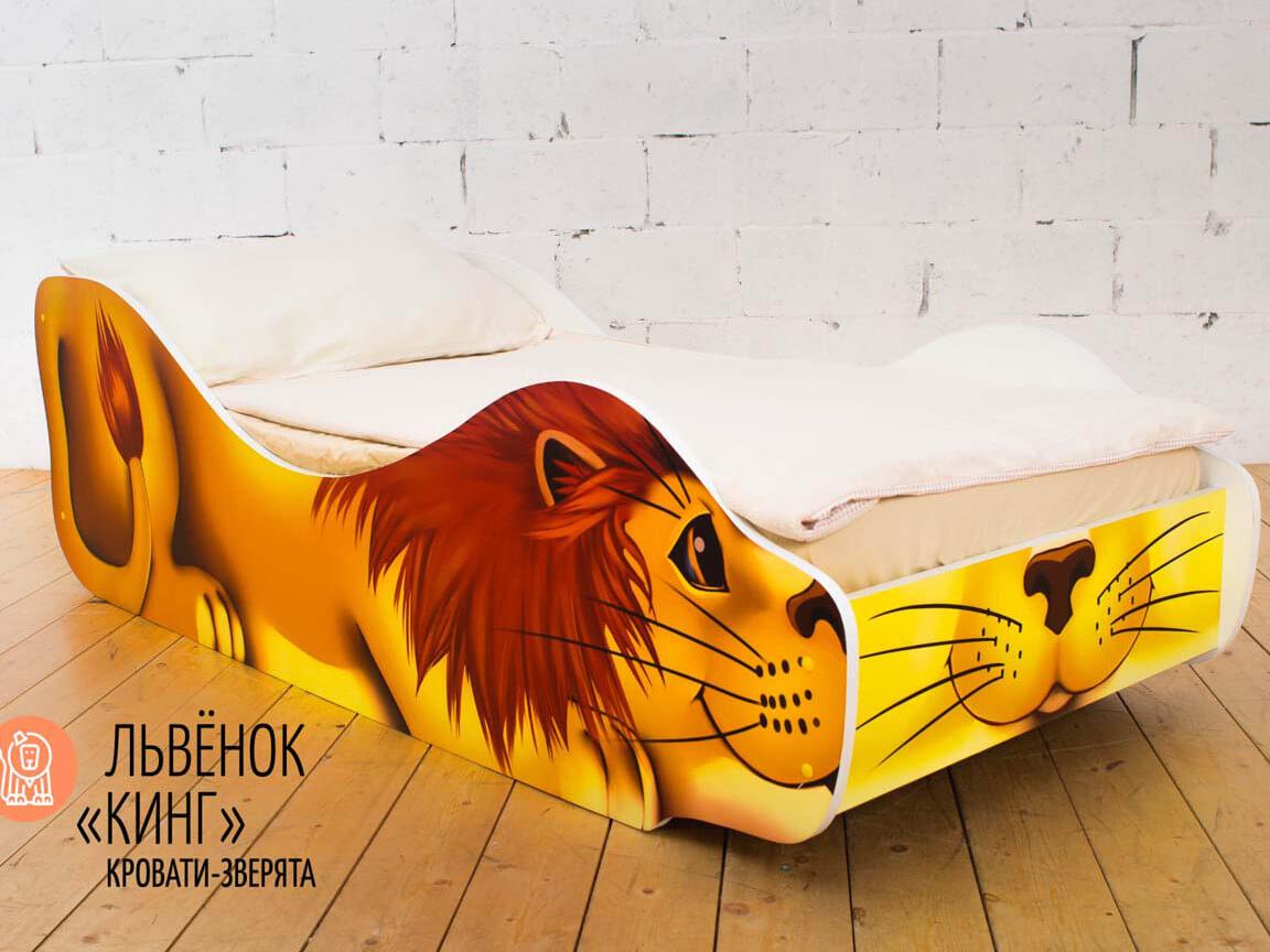 фото Детская кровать Лев - Кинг